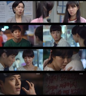 [Comprehensive] 'When camellia blooms' Gong Hyojin ♥ Kang Hanul, tense up with open relationship