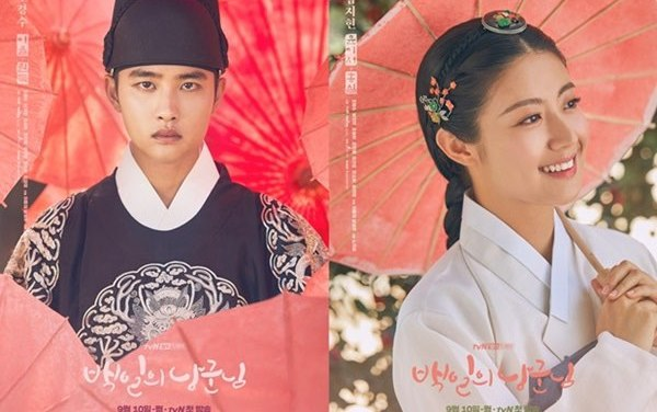 Recommend 5 sweet love dramas popular in Korea!❤️
