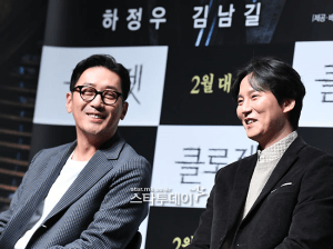 """'The Closet' Ha Jung-woo """"It's new to challenge mystery movie for the first time"""""""