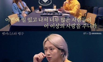 """'MOMO ♥' Kim Heechul's feeling after going public their romantic relationship … """"Felt guilty for cheering my fans, put off my solo album """""""