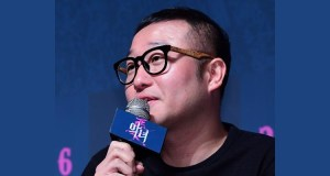 Jung Byung-gil of 'The Villainess' signed CAA