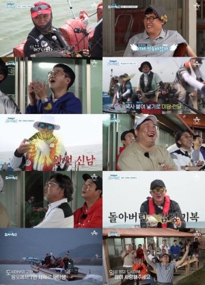 'City Fisherman 2' records highest rating 5.24%… The best late-night entertainment