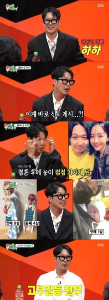 """'My Little Old boy' Haha showed off his love to his wife... """"No conflict between my wife and my mom; My wife is my hero"""" [Tuk-tv]"""