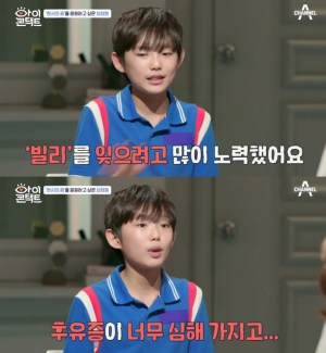 """'Billy Elliott' Shim Hyun-seo """"Now an ordinary student, I tried to forget Billy"""" ('Eye contact')"""