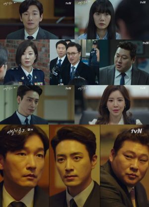 'Stranger 2' Seung-Woo Jo x Doona Bae, Seona, Daecheok Branch of the control of the police officer
