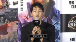 """'Space Sweepers' Song Joong-ki """"The first science fiction movie in Korea, attracted by the spirit of challenge"""""""