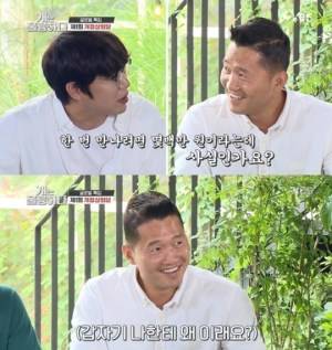 """'Dogs are incredible' Seong Si-kyung """"I've heard a rumor that I have to pay millions won for Kang Hyung-wook's class"""""""