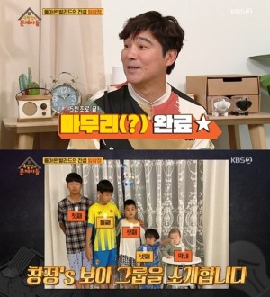 """'Problem Child in House' Lim Chang-jung """"I have no plan for having more children"""""""