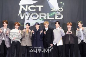 [Photo] NCT, first time to be on a variety show