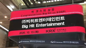 [Breaking News] Big Hit's first day of listing... Bang Si-hyuk's equity valuation KRW 4.34 trillion