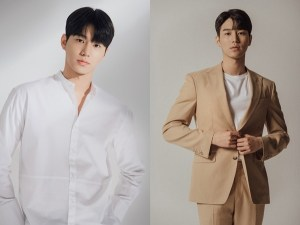 Kim Jae-yong from Halo, Contract with Early Bird