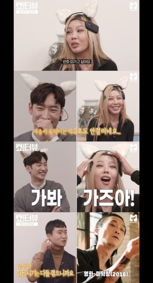 """Lee Je-hoon, Jessi """"I want to pick a number"""" keeps your ears ('Showterview')"""