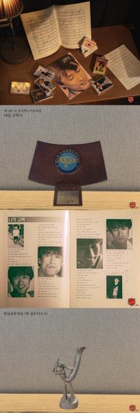 """""""From trophy to sheet music""""...The late Kim Hyun-sik undisclosed remains revealed"""