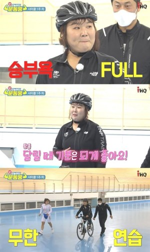 Kim Min-kyung,'Exercise Ddung', tears at the national athlete's village... Why?
