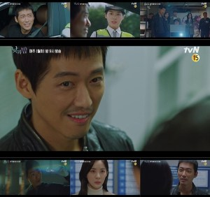 'Awaken' Nam-gung Min and Lee Cheong-ah, strong doubts towards each other,'tight tension'