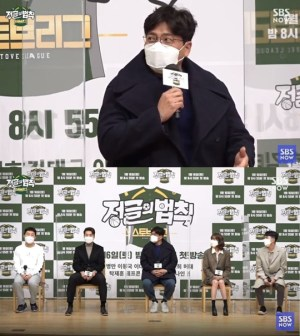 """'Law of the Jungle' Kim Tae-gyun """"The jungle is more painful than baseball training"""""""
