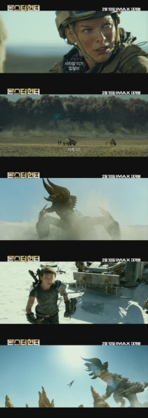 Milla Jovovich 'Monster Hunter', released on February 10th [Official]