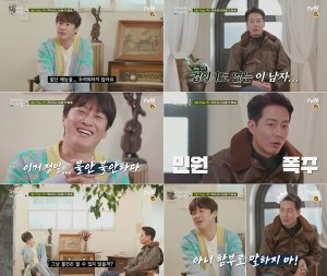 """'Sometimes the boss' Jo In-sung """"I love entertainment"""" vs. Cha Tae-hyun """"Be careful with entertainment"""""""