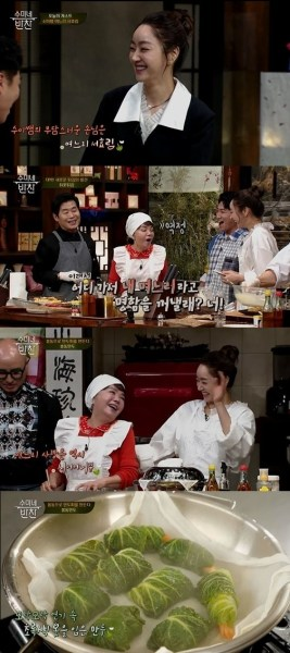 'Mother's Touch: Korean Side Dishes' special recipe for New Year's Day…Seo Hyo-rim, the daughter-in-law of Kim Soo-mi was invited
