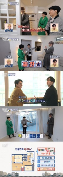 'Where is My Home' 100 episodes also ranked 1st at the same time...Thanks to Kang Daniel