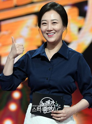Jang Yoon-jung donated 30 million won for Children's Day