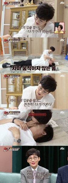 'Don't be the First One!' Paeng Hyun-sook and Choi Yang-rak, kiss for the first time in 20 years while practicing artificial respiration