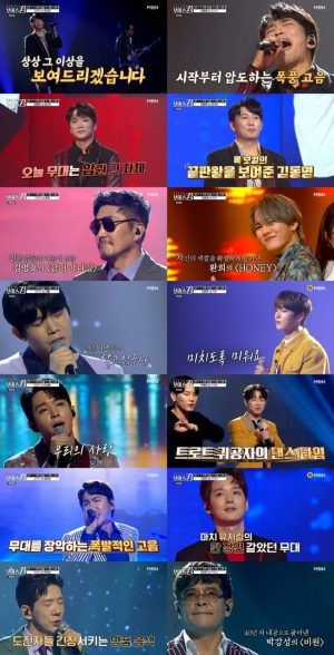 'Voice King' Kim Dong-myeong → Ko Yu-jin, semi-finals... The strongest artist of Tuesday