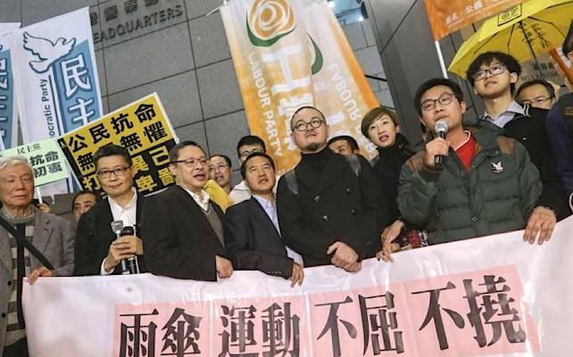 [VIDEO] Occupy Leaders Arrive at Hong Kong Police Headquarters