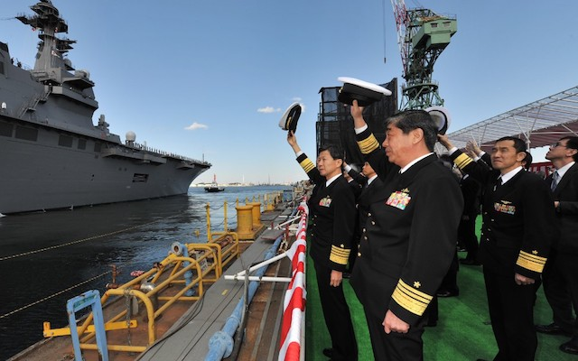 Japan-U.S. Alliance: MSDF, Carl Vinson Begin Joint Exercise