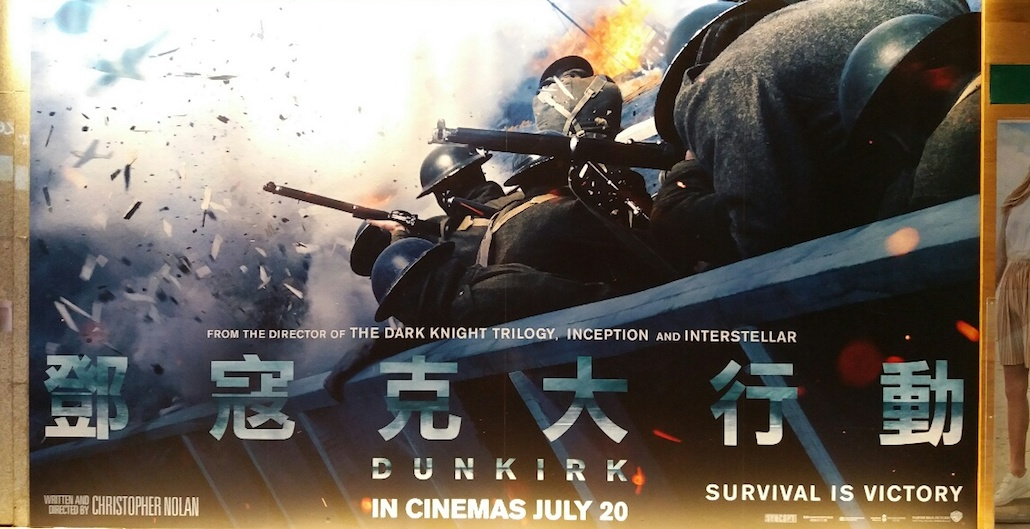 'Dunkirk' Looks to Turn Critical Acclaim Into Global Box Office Victory