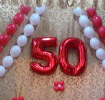 50-летие