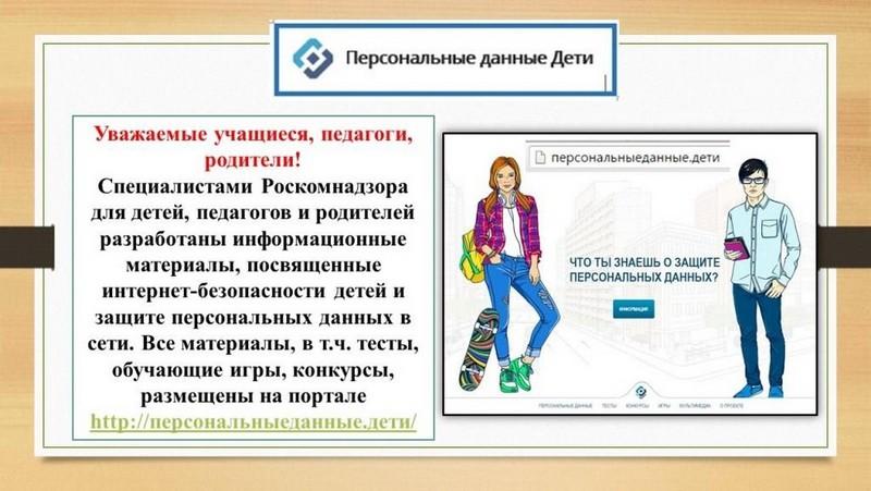 prezentaciya1