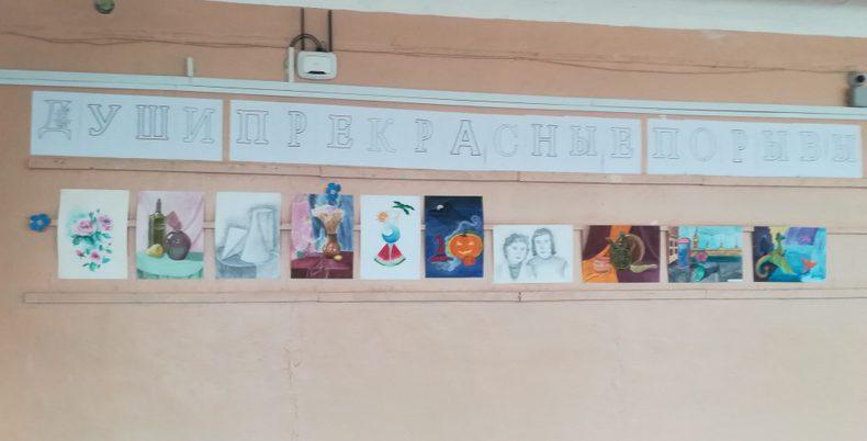 рисунки Ериной Анны