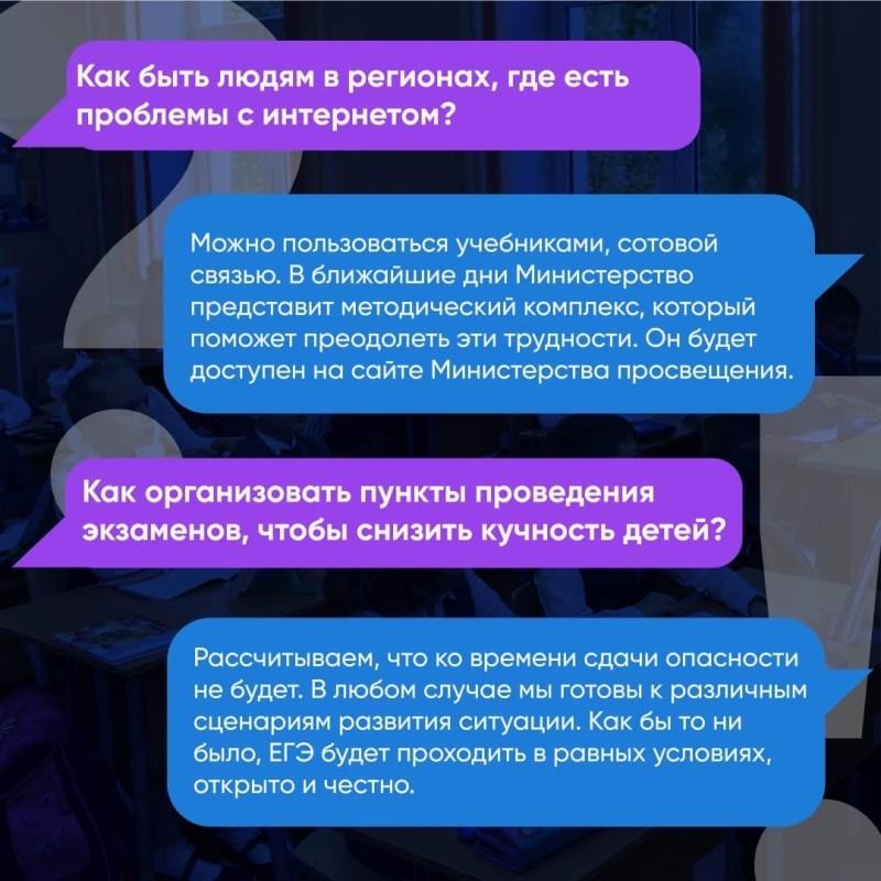 otvety-Kravtsova-003-1