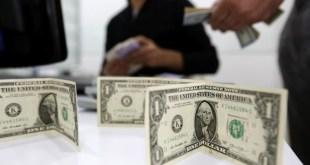 القروض البنكية وخطوات منحها