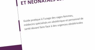 دليل عملي للقابلات وأطباء التوليد وموظفي الرعاية الصحية