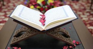 فضل تلاوة وختم القرآن الكريم في رمضان