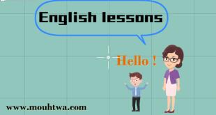 تعلم الإنجليزية مجانا !! تعلم الانجليزية
