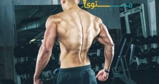 أسباب و حلول عدم نمو العضلة