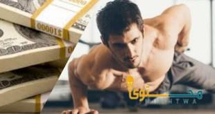 زيادة الوزن صحيا و إكتساب عضلات رشيقة بميزانية متوسطة