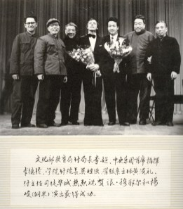 Chine - Frederic MOUILLERE -- 2009-06-22.jpg