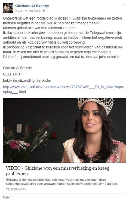 ghizlane miss maghreb