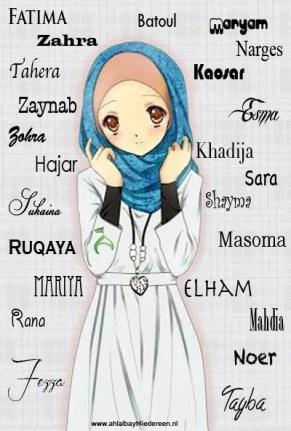 Arabische Baby naam