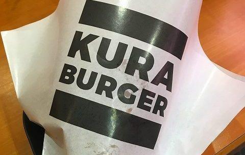 くら寿司のハンバーガーを食べる【食べるブログ】