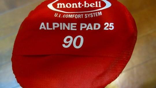 モンベルのテント泊用スリーピングマット アルパインパッド25 90レビュー【山岳ギア】