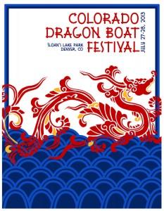 2013 Dragon Boat Festival
