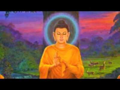 Loving Kindness Meditation Chant