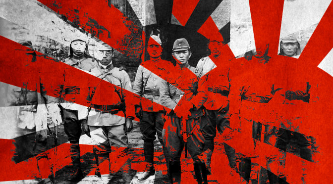 Imperial_Japanese_Army_by_ShiroIshii