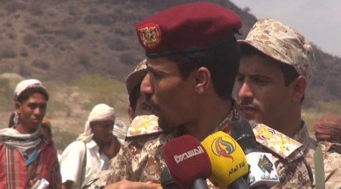Abou Ali Al-Houthi