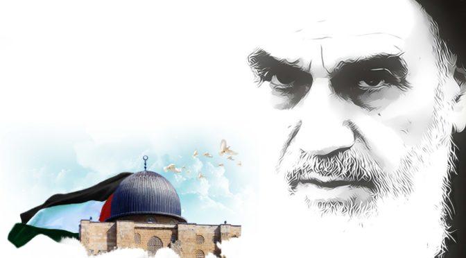 khomeini quds
